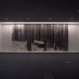 Yamaaruki | Ken Honda