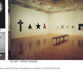 exhibitions-article-051