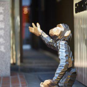 Happy Monkey Avenue | Motoka Watanabe