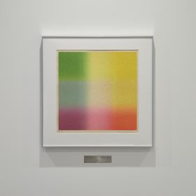 Square lame' – G, Y, R, V around White | Hisashi Momose