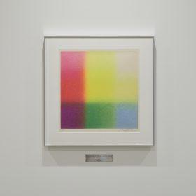 Square lame' – P and B by Metallic Y | Hisashi Momose